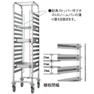 【 業務用 】KYS ガストロノームパン トローリー 380×557×H1700mm