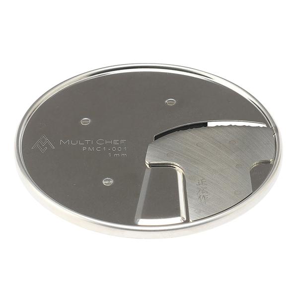 マルチシェフ フードプロセッサー用パーツ 1mmスライサー(正広製) MC-1000FPMPMC1-001 【厨房館】