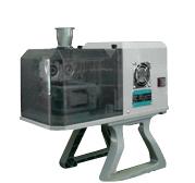 シャロットスライサー OFM-1007 1.7mm刃付 50Hz 【厨房館】