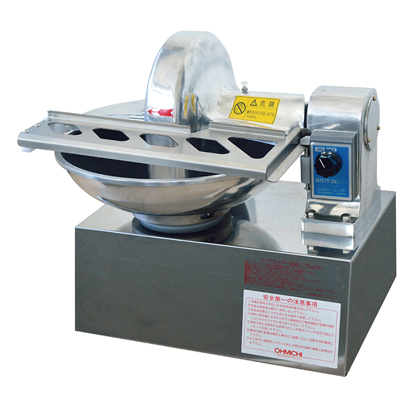 卓上フードカッター OMF-400D 【厨房館】