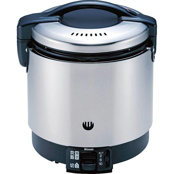 リンナイ ガス炊飯器(涼厨) RR-S100GS(1升炊き・フッ素釜) 13A 【厨房館】