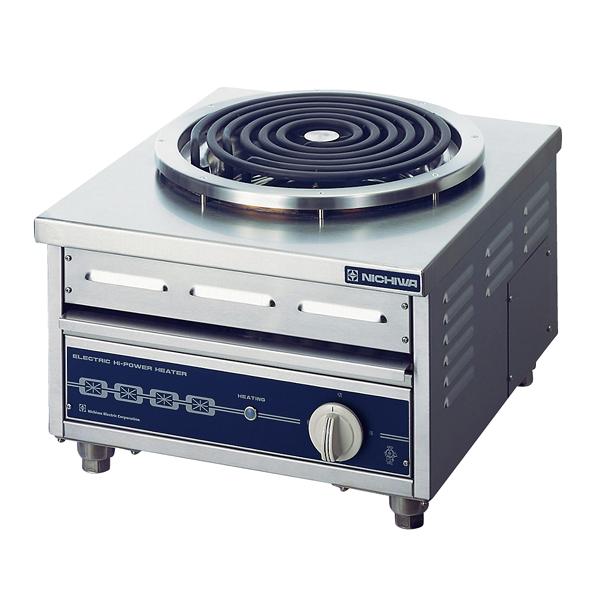 電気ローレンジ (卓上タイプ)ELR-5 ELR-5 【厨房館】