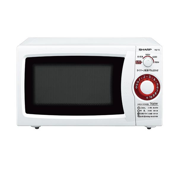 シャープ 電子レンジ RE-T3 50Hz 【厨房館】