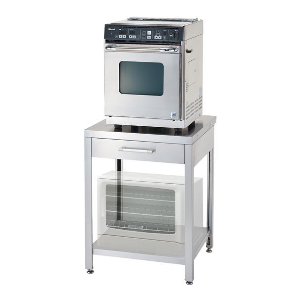 コンベック用置台 T-560H(引き出し付タイプ) 【厨房館】