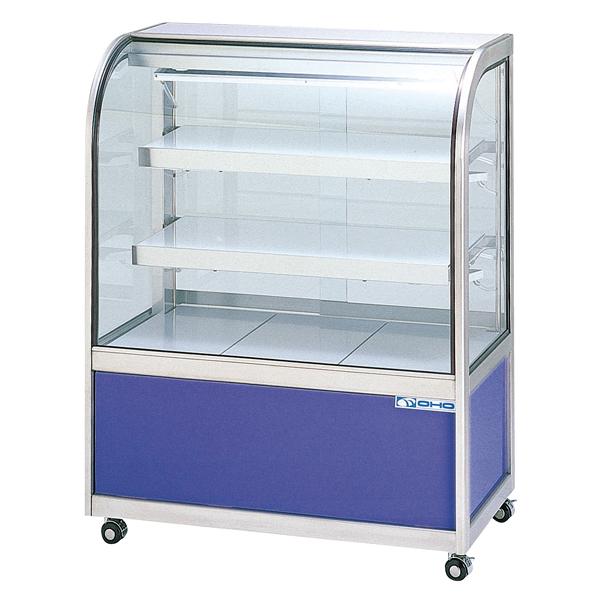 冷蔵ショーケース OHGU-Tf型(3段式・中棚2枚) OHGU-Tf-1800 両面引戸(W) 【厨房館】