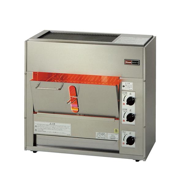リンナイ 両面焼グリラー RGW-2 LP 【厨房館】