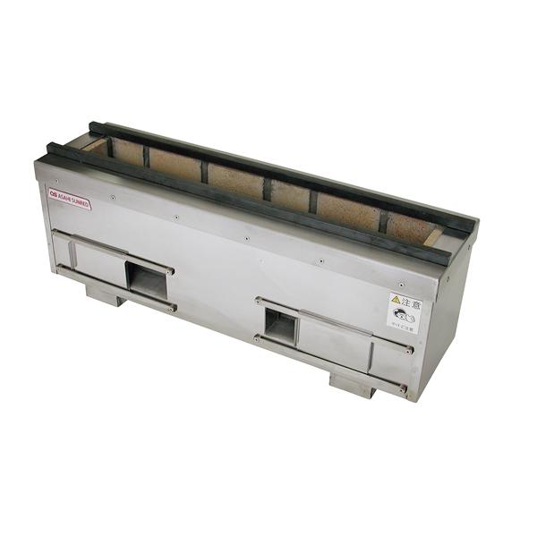 耐火レンガ木炭コンロ(火起しバーナー付) SCF-6036-B 13A 【厨房館】