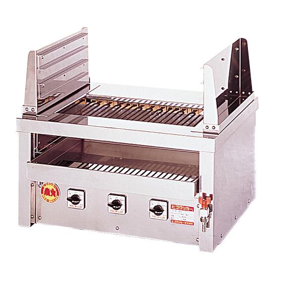 電気式焼物器 二刀流(卓上型) 3H-212YC 【厨房館】