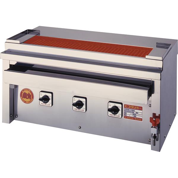 電気式焼物器 焼鳥専用(卓上大型) 3P-207XC 【厨房館】
