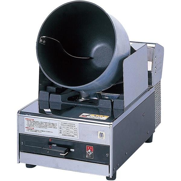 卓上型 ロータリーシェフ RC-05T型 LP 【厨房館】