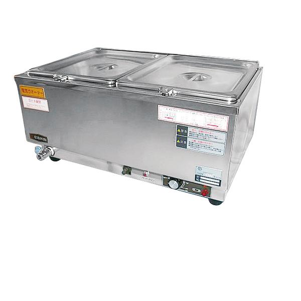 電気卓上ウォーマー(湯煎式) ESN-2型 ESN-2W(ヨコ型) 【厨房館】