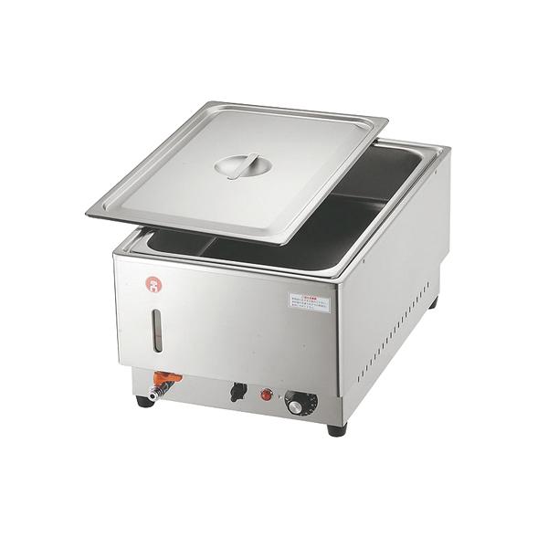 電気フードウォーマー タテ型(蓋付き) KU-201T 【厨房館】
