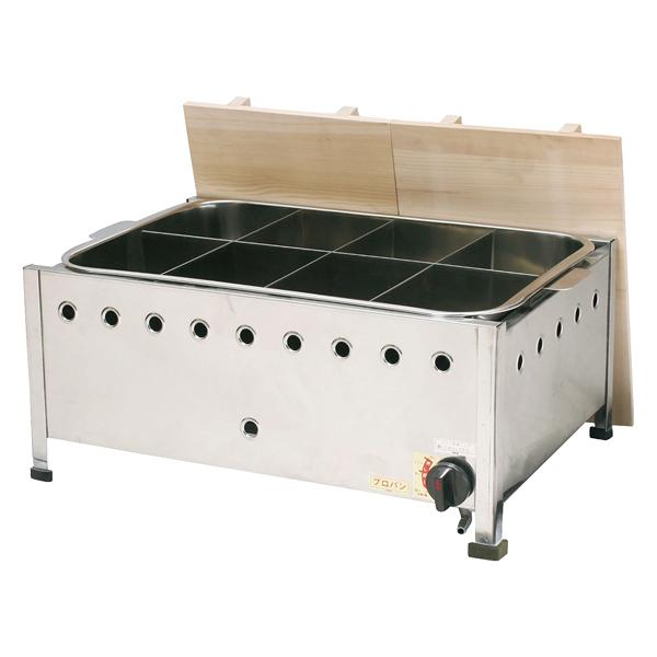 直火式おでん鍋(自動点火) OA53S 13A 【厨房館】