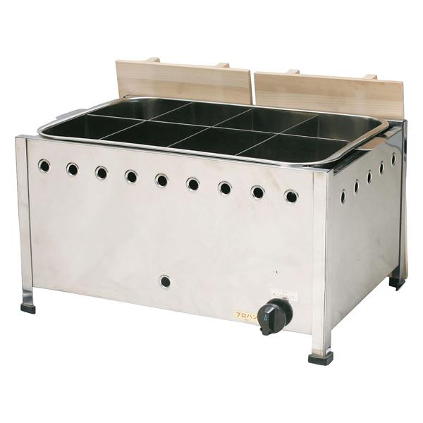 kisi-12-0372-0504 直火式おでん鍋 自動点火 立消え防止機能付 厨房館 大人気 購入 13A OA45SDX