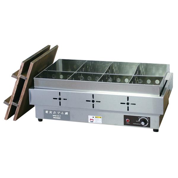 電気おでん鍋 NHO-8LY(8ツ切) 【厨房館】