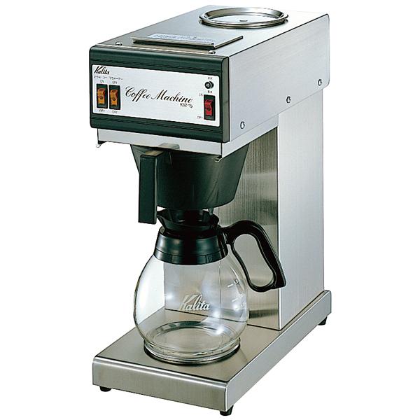 カリタ コーヒーメーカー KW-15(スタンダード型) 【厨房館】