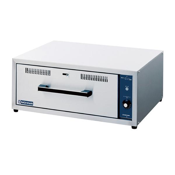 カップディッシュウォーマー CDW-450T(1段) 【厨房館】