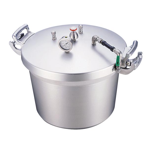 アルミ 業務用圧力鍋(第2安全装置付) 40l 【厨房館】