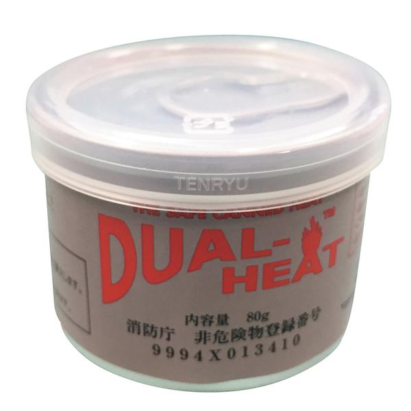 デュアルヒート 極小缶(76個入) 【厨房館】