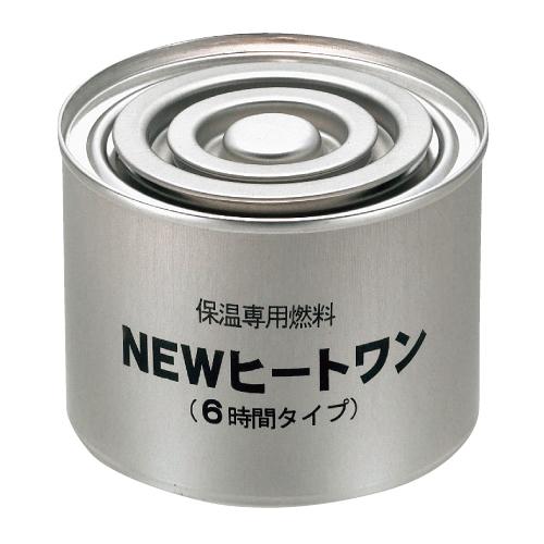 NEW ヒートワン 6時間タイプ(36個入) 【厨房館】
