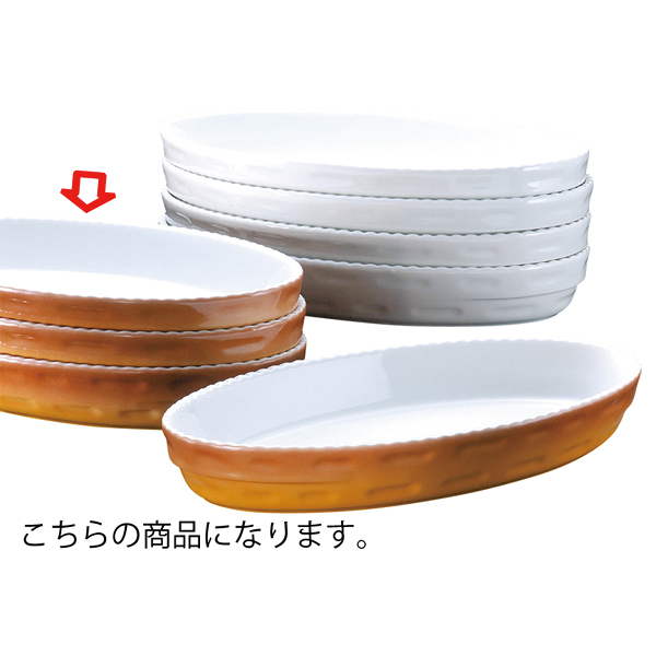 スタッキング小判グラタン皿 カラー PC240-48 【厨房館】