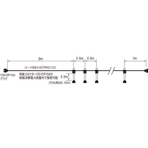 九長用提灯コード No.9L-10 10灯式 【厨房館】