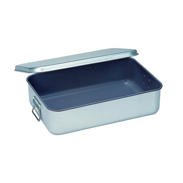 アルマイト 給食用飯缶(蓋付)(スミフロン加工) 262 小学校用 【厨房館】