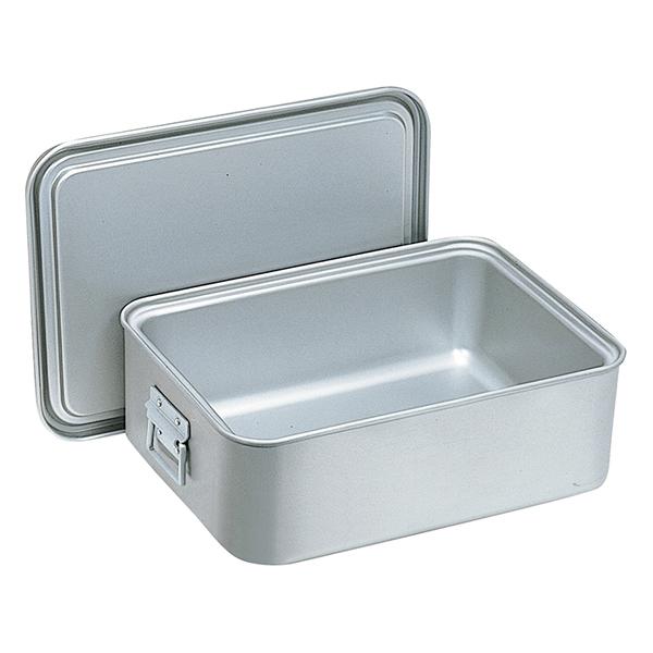 アルマイト 角型二重米飯缶(蓋付) 264-A 【厨房館】