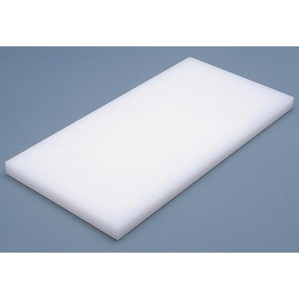 K型 プラスチックまな板 K16B 厚さ40mm 【厨房館】