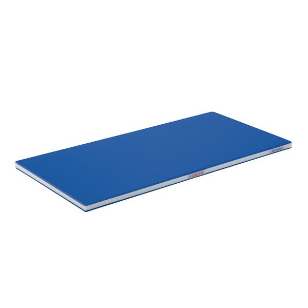 ポリエチレン・抗菌ブルーかるがるまな板 SDKB SDKB20-6035 【厨房館】
