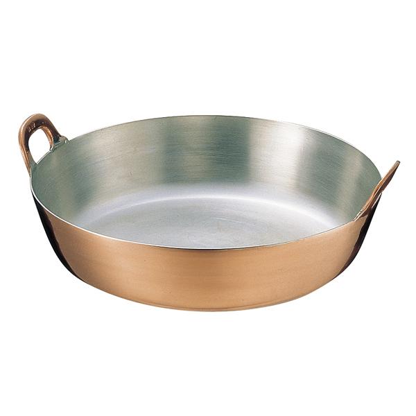 銅 揚鍋 [内]39cm 【厨房館】