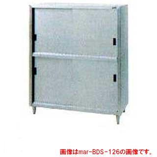 【 業務用 】マルゼン 食器棚 BDSX-186 【 メーカー直送/後払い決済不可 】