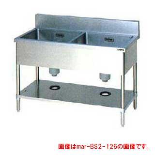 【 業務用 】マルゼン 2槽シンク BG有 W900×D600×H800〔BS2-096〕 【 メーカー直送/代引不可 】