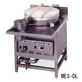 【 業務用 】電気式麺釜 MES-SL