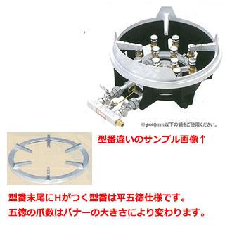 【 業務用 】業務用 マルゼン ガスバーナー MG-12JH 【 厨房機器 】 【 メーカー直送/代引不可 】