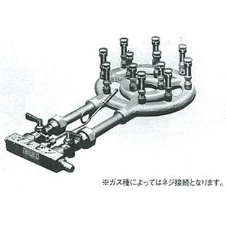 【 業務用 】マルゼン ガスバーナー MG-12R 【 厨房機器 】 【 メーカー直送/代引不可 】