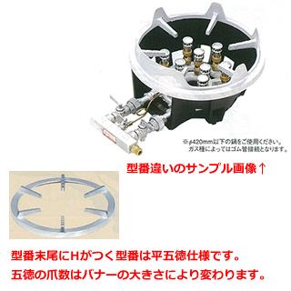 【 業務用 】業務用 マルゼン ガスバーナー MG-9JH 【 厨房機器 】 【 メーカー直送/後払い決済不可 】