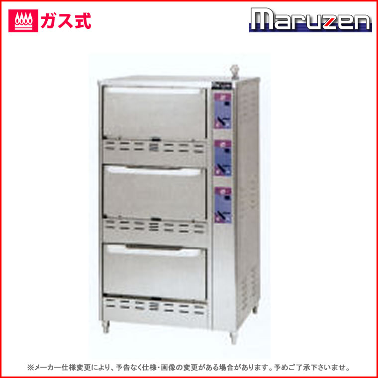 Three steps of gas solid automatic rice cookers type [MRC-X3D]