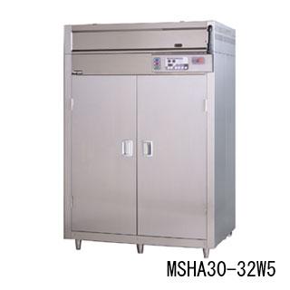 【 業務用 】食器消毒保管庫 MSHA40-42W5E