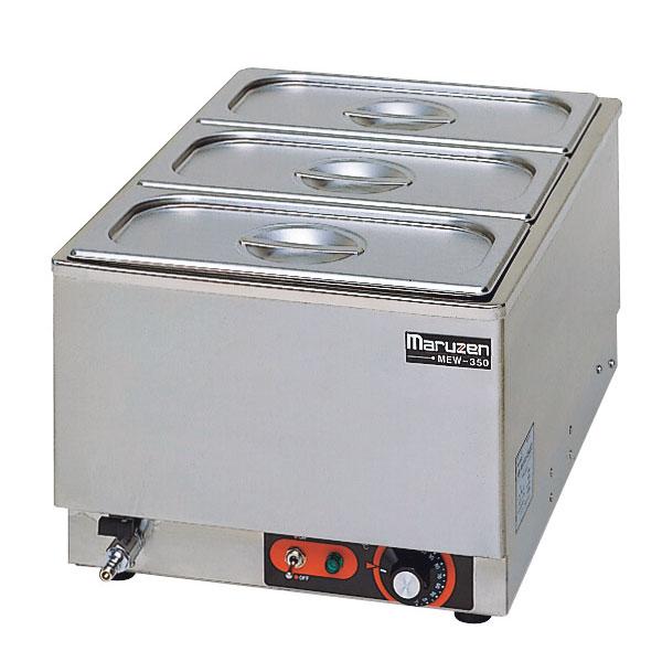 マルゼン 電気式卓上ウォーマー タテ型〔MEW-350K〕 【 厨房機器 】 【 メーカー直送/後払い決済不可 】 【厨房館】