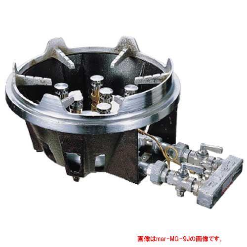 【 業務用 】マルゼン ガス式スーパージャンボバーナー 卓上型 MG-9J【 メーカー直送/後払い決済不可 】