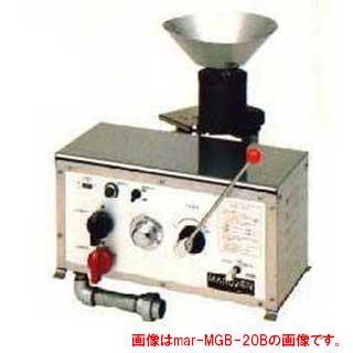 【 業務用 】マルゼン ガス式スクリューブラストバーナー MGB-20B