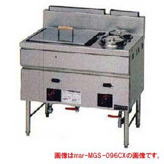 【 業務用 】マルゼン ガスウォーマーテーブル ゆがき槽付 MGS-156CX