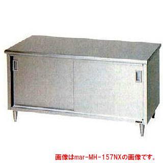 【 業務用 】マルゼン 作業台 調理台引戸付 BG有 W900×D600×H800〔MH-096X〕 【 メーカー直送/代引不可 】