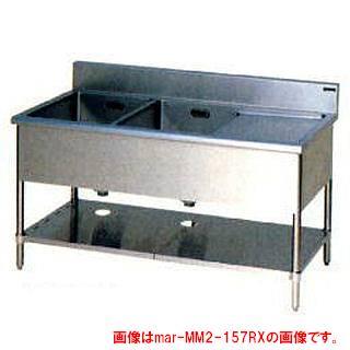 【 業務用 】マルゼン 一槽水切付シンク BG無 W1200×D600×H800〔MM1-126LNX〕 【 メーカー直送/代引不可 】