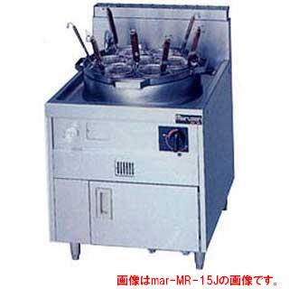【 業務用 】マルゼン ガス式ラーメン釜 ゆで麺機 MR-31M