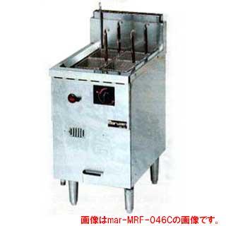 【 業務用 】マルゼン ガス式冷凍麺釜 一槽式 MRF-046C【 メーカー直送/後払い決済不可 】