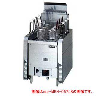 【 業務用 】マルゼン ガス式ハイグレード自動ゆで麺機 一槽式 MRH-057LB