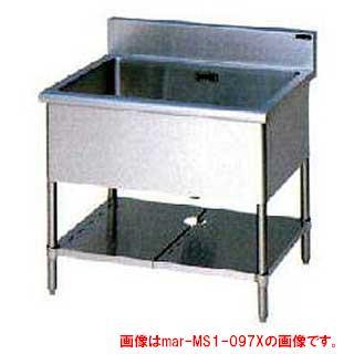 【 業務用 】マルゼン 一槽シンク 両面式 W1200×D900×H800〔MS1-129WX〕 【 メーカー直送/代引不可 】