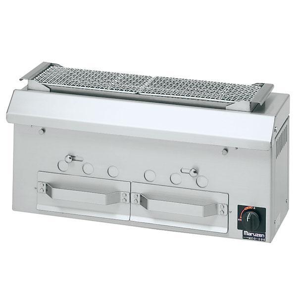 【 業務用 】下火式焼物器 MCK-073【 メーカー直送/後払い決済不可 】